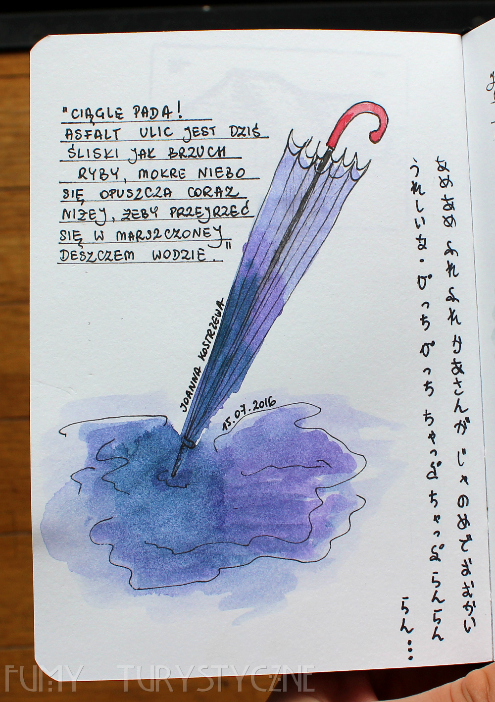 journal_20160715_big
